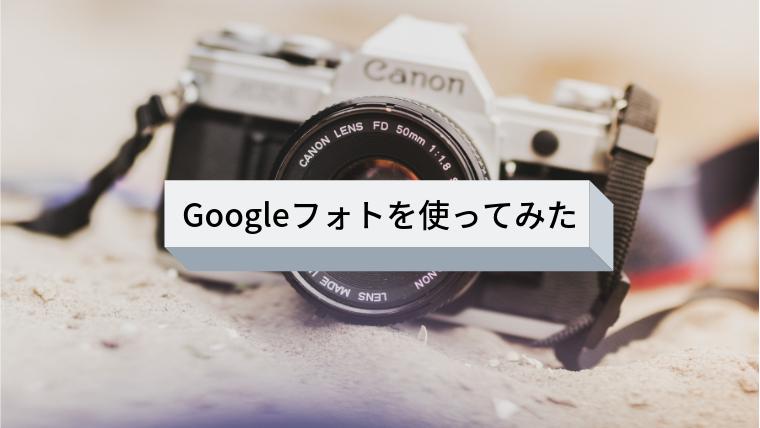 f:id:yakuzari:20190408174426p:plain