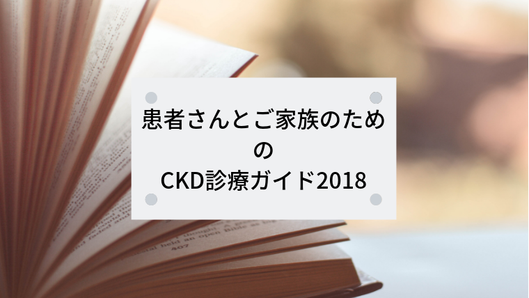 f:id:yakuzari:20190409222309p:plain