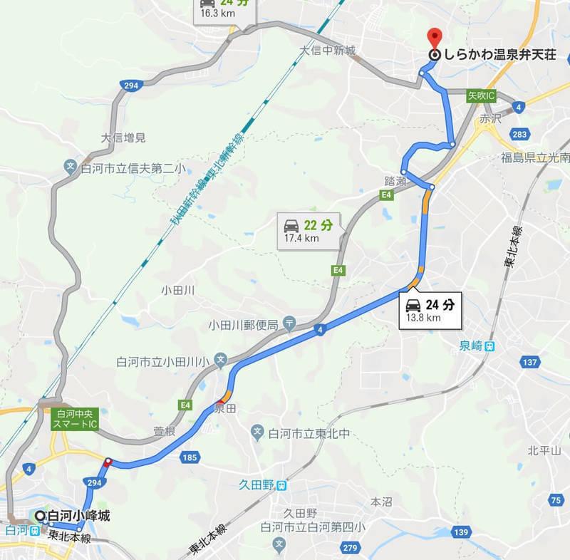 白河小峰城から弁天荘への道順