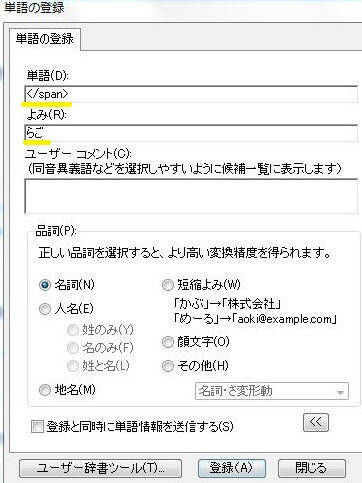 文章後に指定するHTML