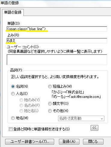 文章前に指定するHTML