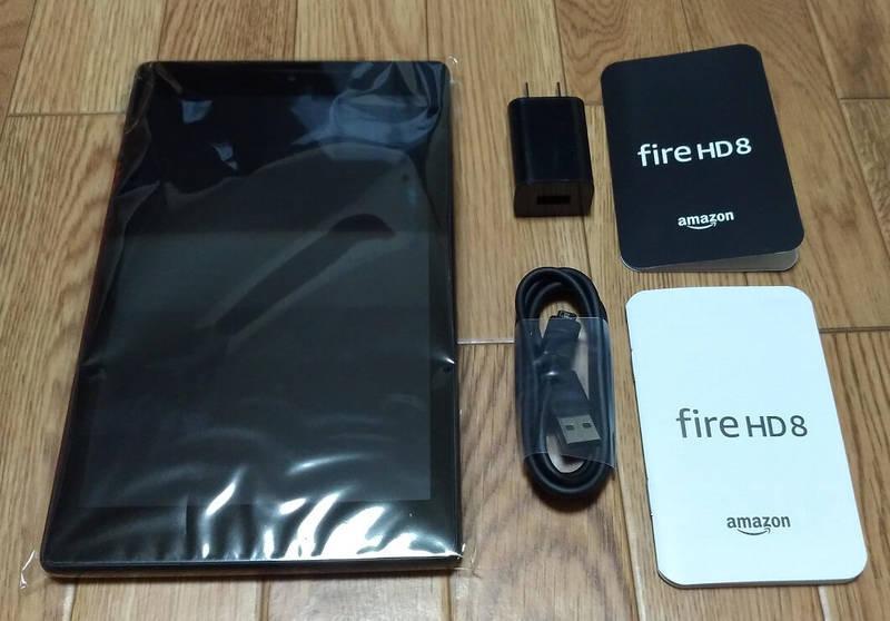 FireHD8の中身