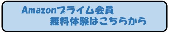 20200110210934