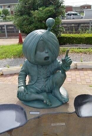 鬼太郎 蟹取県