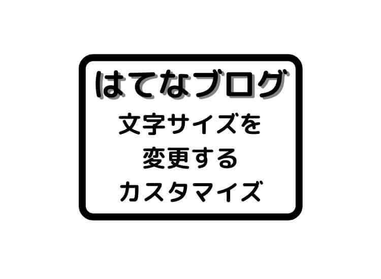 f:id:yakuzari:20200430001023j:plain
