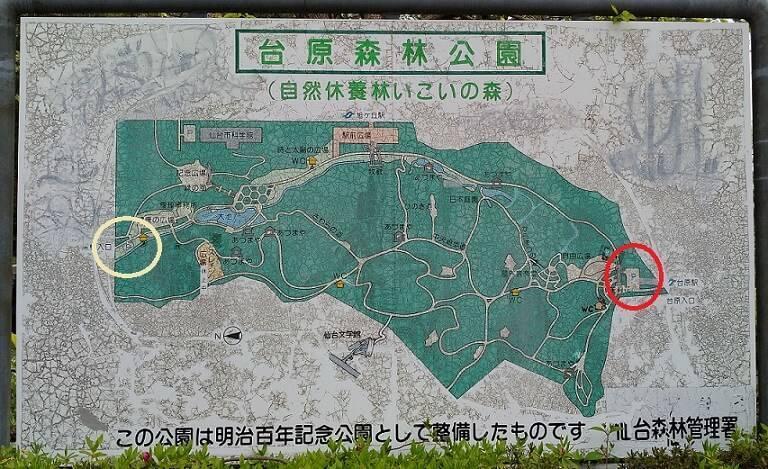 台原森林公園の全体図