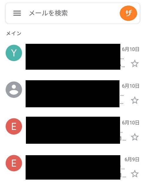 スマホのGmailアプリでアカウントが切り替わったところ
