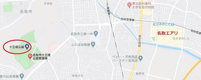 十三塚公園周辺マップ
