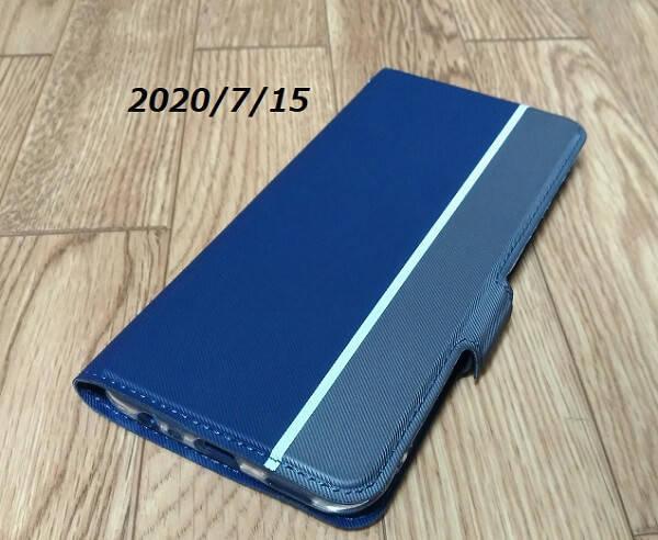 A5 2020おススメ手帳型カバー耐久性