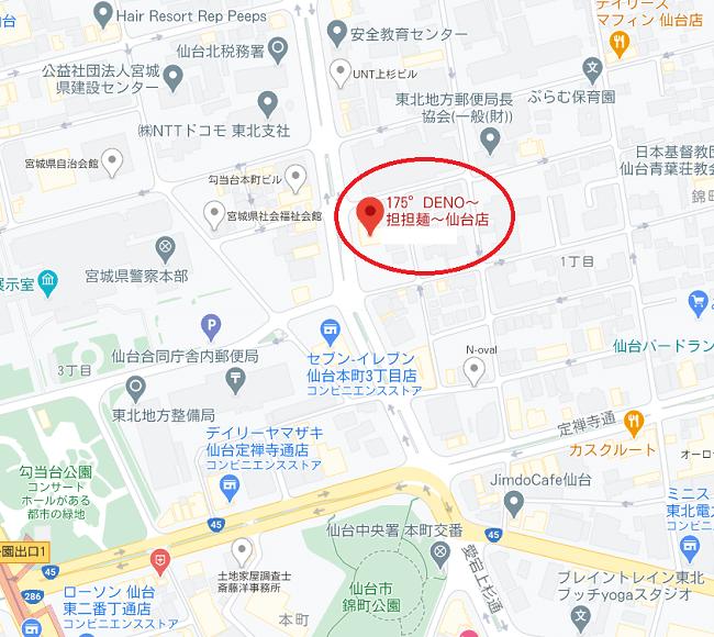 175°DENO担担麺仙台店の地図