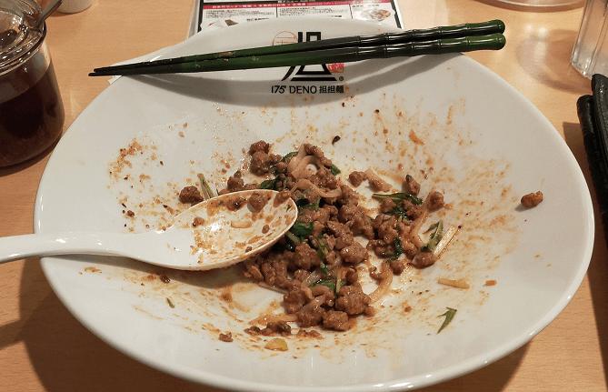 175°DENO担担麺仙台店の汁なし担担麺の具
