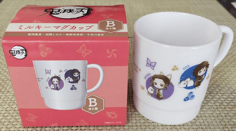 鬼滅の刃コラボ:ミルキーマグカップ「B」