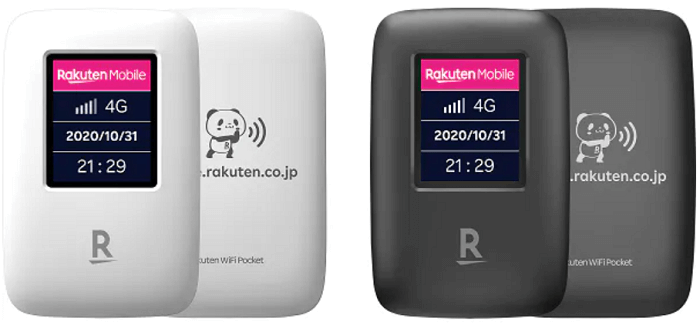Rakuten Wifi Pocketの写真