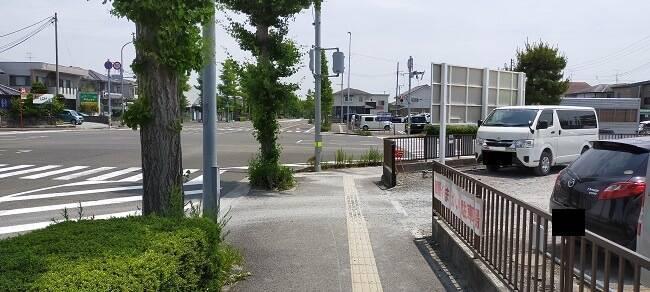 麺屋くまがい第二駐車場付近の景色
