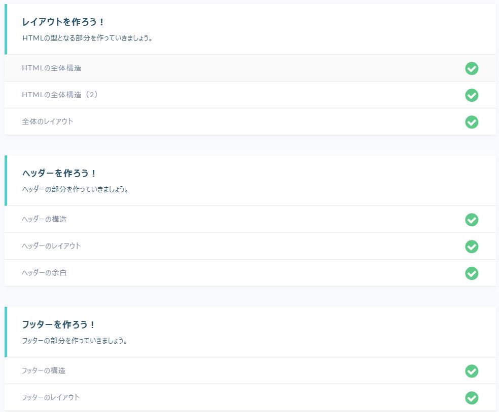 f:id:yakuzen_kokoro:20200702015037p:plain