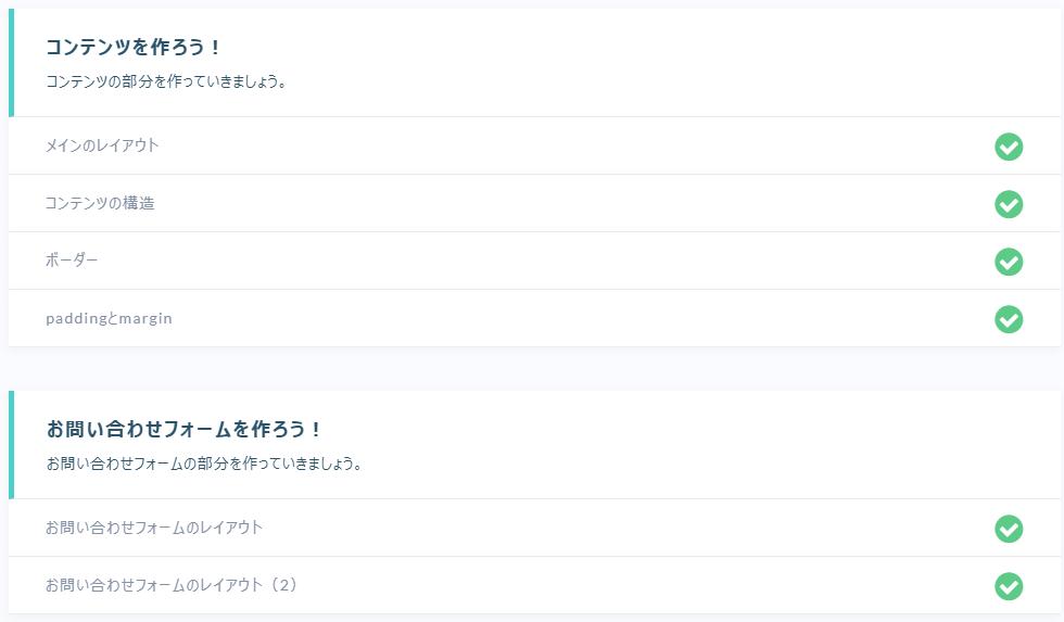 f:id:yakuzen_kokoro:20200702015104p:plain