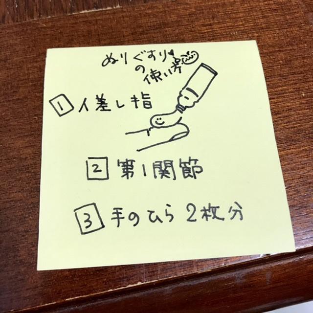 f:id:yakuzenntonn:20210406075338j:plain