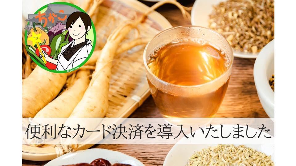 f:id:yakuzenryouri:20190416154127j:plain