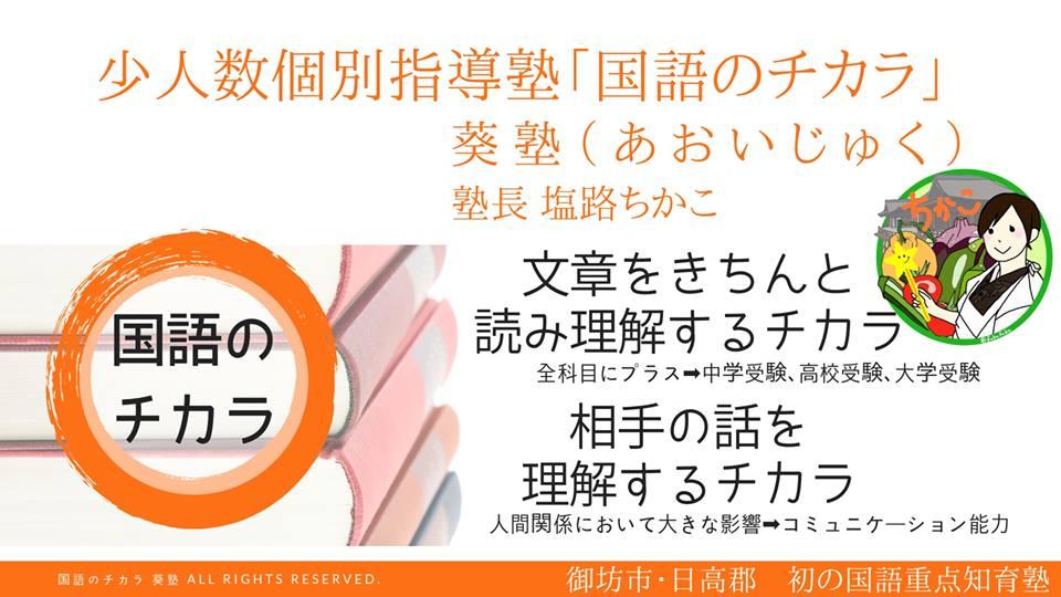 f:id:yakuzenryouri:20190416161115j:plain