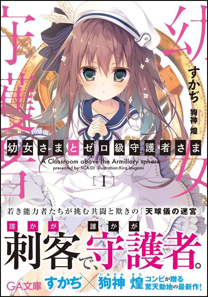 f:id:yakuzoorihusa:20171217231112j:plain