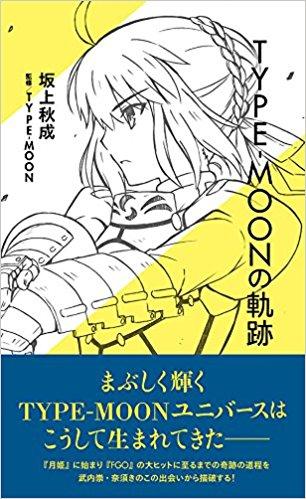 f:id:yakuzoorihusa:20171221134237j:plain
