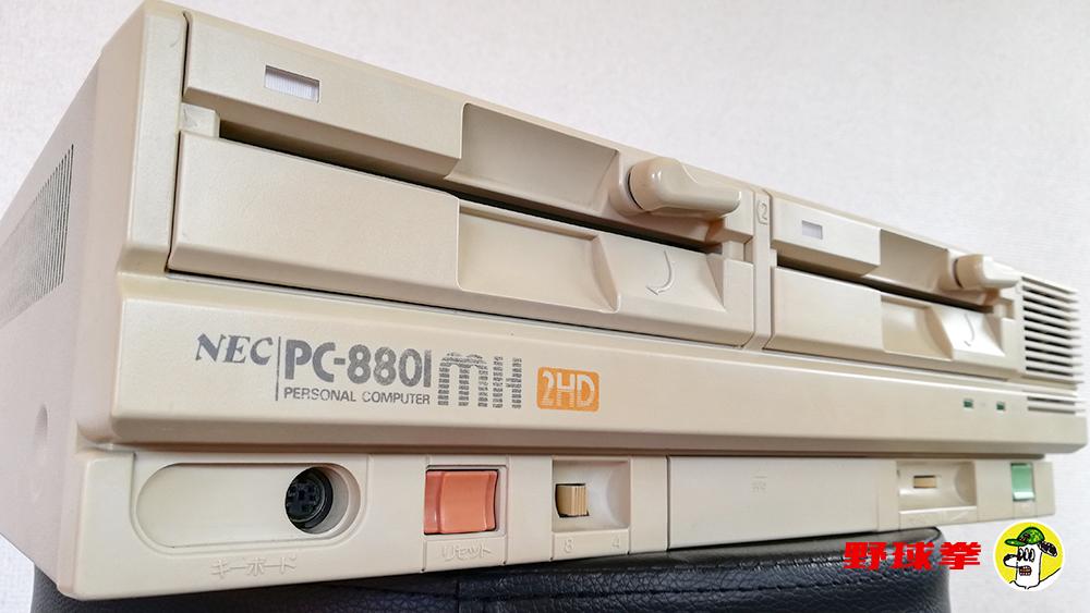 PC-8801MH