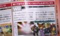 [ポケモン]Wiiでコロシアム&XD!?