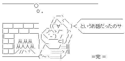 f:id:yam3104:20100810130422j:image