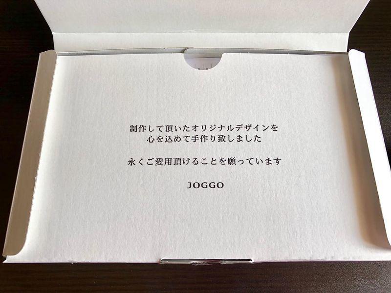 f:id:yam_kimama:20190327121019j:plain