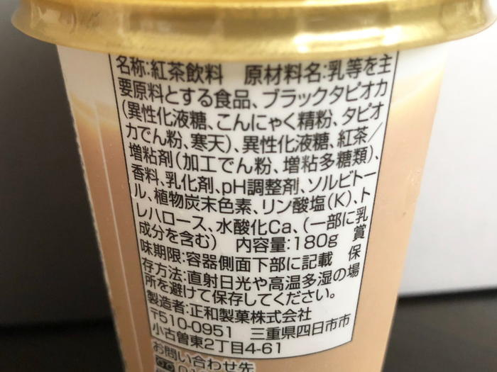 f:id:yam_kimama:20190905154222j:plain