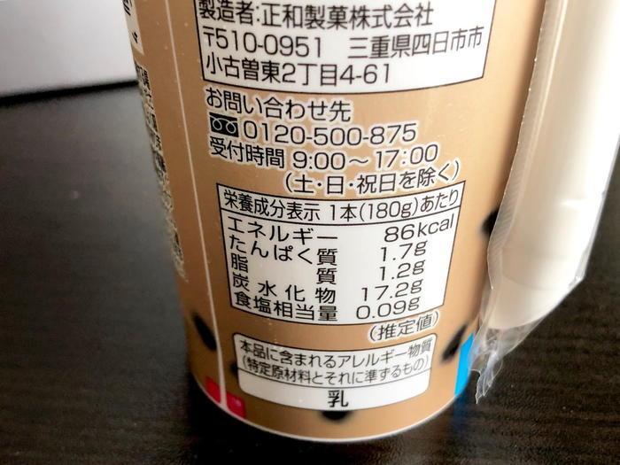 f:id:yam_kimama:20190905154227j:plain