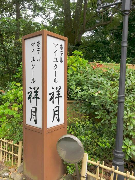 f:id:yam_kimama:20190910233807j:plain