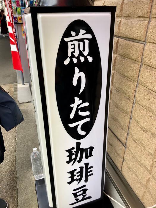 f:id:yam_kimama:20190915113045j:plain