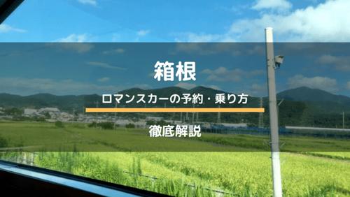 f:id:yam_kimama:20191005203629p:plain