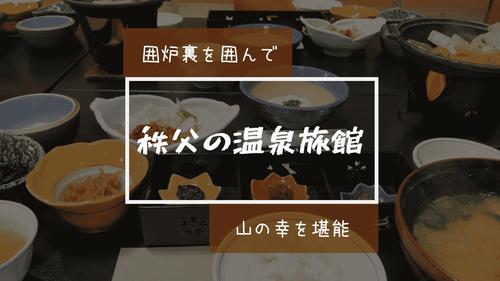 f:id:yam_kimama:20191018212705p:plain