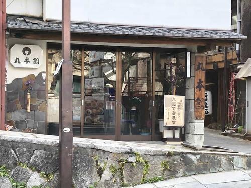 f:id:yam_kimama:20191105162416j:plain
