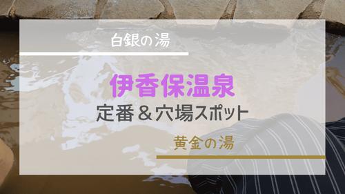 f:id:yam_kimama:20191105223637p:plain