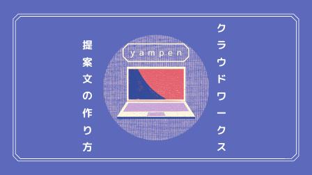 f:id:yam_kimama:20200404080052p:plain