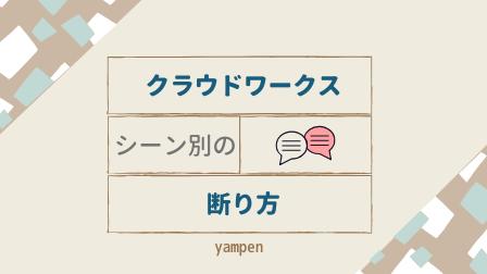 f:id:yam_kimama:20200404164939p:plain