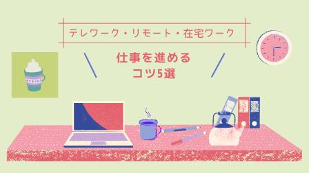 f:id:yam_kimama:20200408195711p:plain
