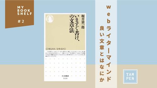 f:id:yam_kimama:20200414203708j:plain