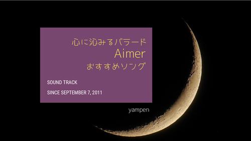 f:id:yam_kimama:20200414203845j:plain