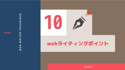 f:id:yam_kimama:20200414211709j:plain
