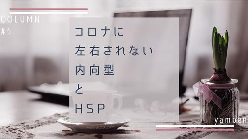 f:id:yam_kimama:20200415183337j:plain