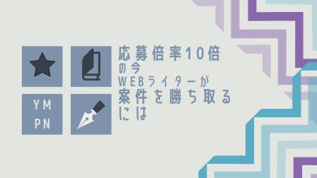 f:id:yam_kimama:20200416204243p:plain