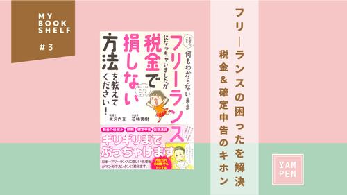 f:id:yam_kimama:20200418160210j:plain