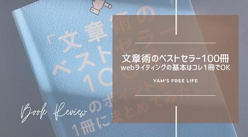 f:id:yam_kimama:20210214181312j:plain