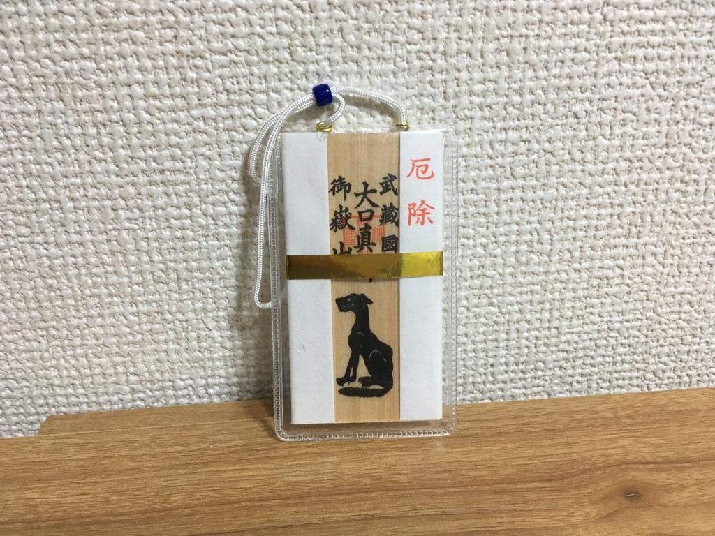 f:id:yama-aruki:20190217172650j:plain