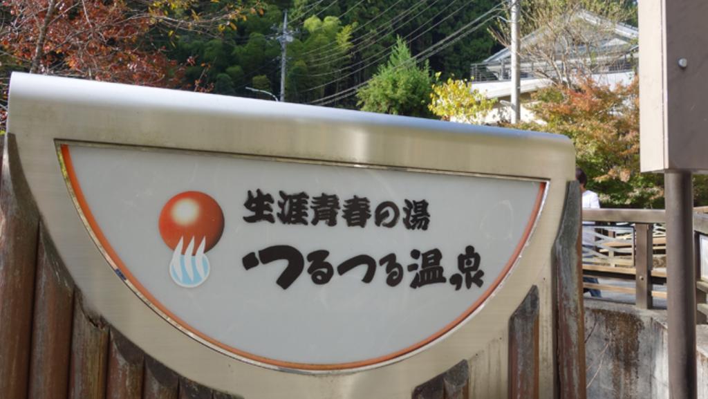 f:id:yama-aruki:20190217182551p:plain