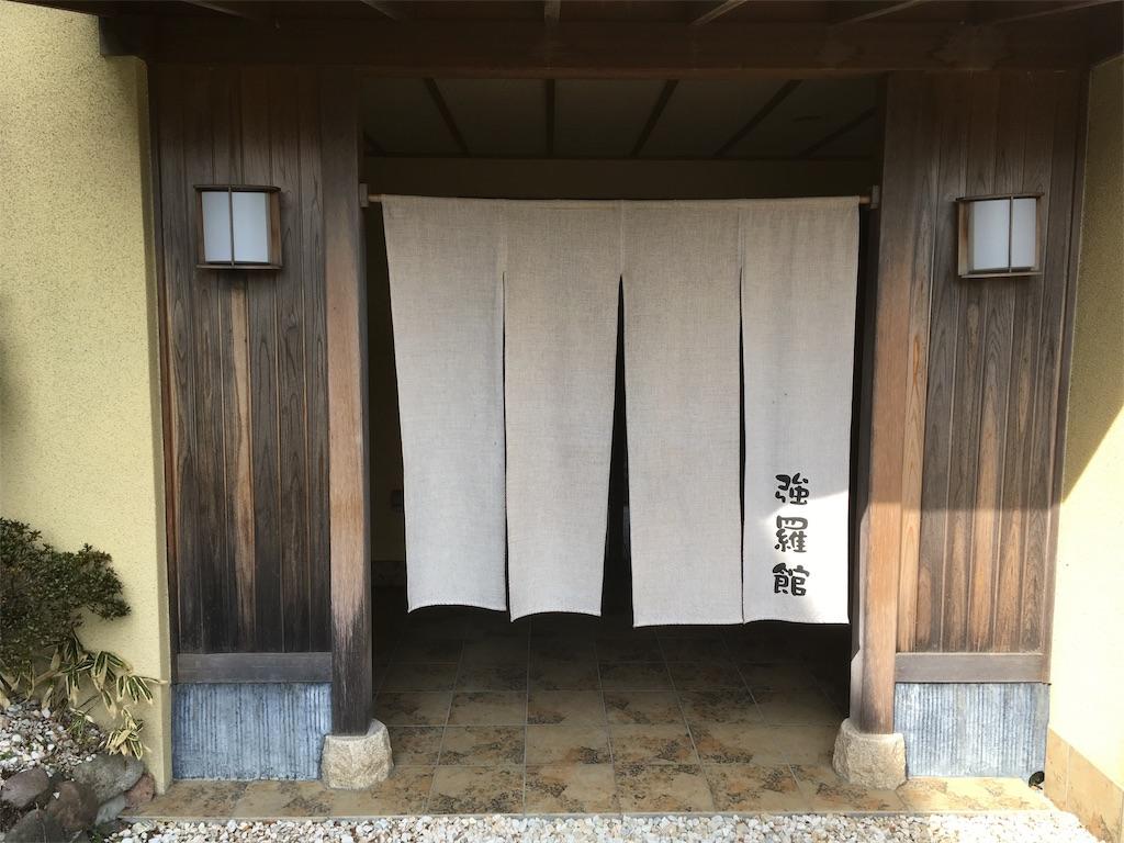 f:id:yama-aruki:20190224152509j:image